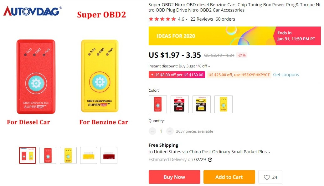 Super OBD Tuning Box Aliexpress Product Page