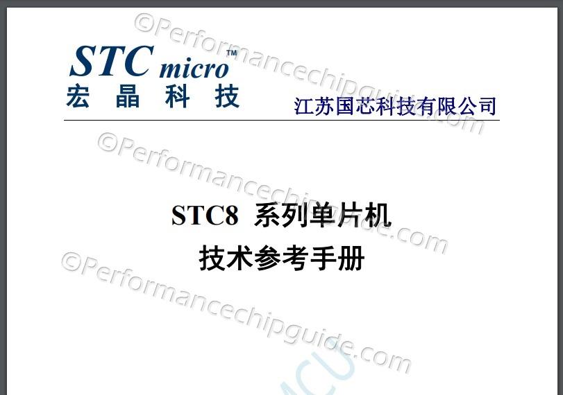 STC Datasheet