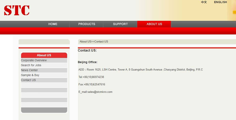 STC Micro Company Information