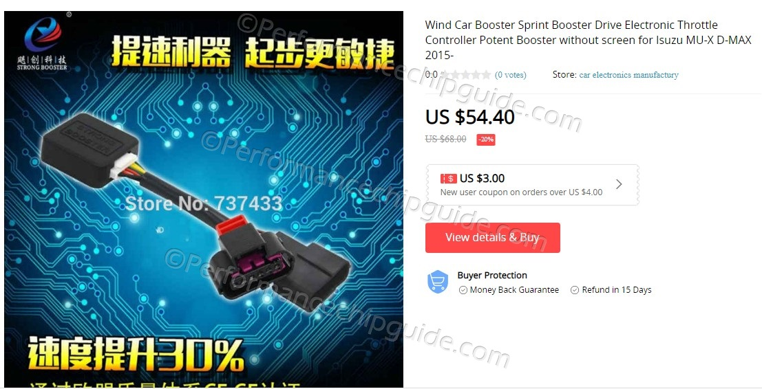 Wind Booster Aliexpress Shop Product Page